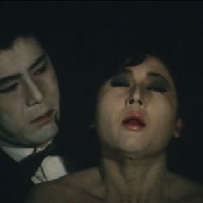 Daydream (1964)