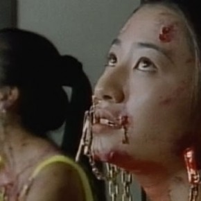 Naked Blood: Megyaku (1996)