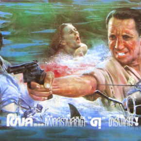 Jaws - Thai posters