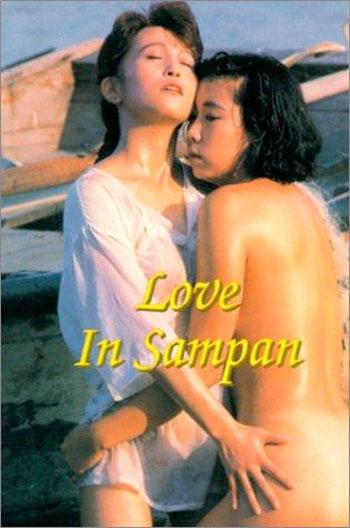 Love in Sampan