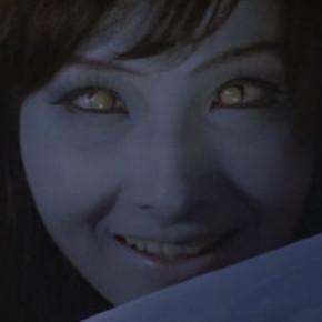 Vampire Doll (1970)