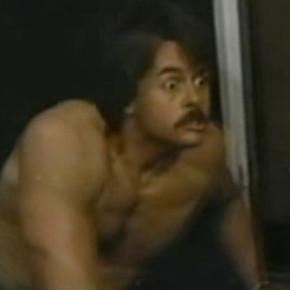 Final Score (1986)