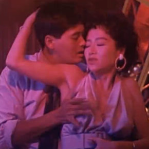 Sexy dancing with Chow Yun Fat